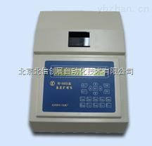 DL19- WD-9402C-基因扩增仪