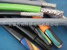 清洁环保电线电缆WDZ-RYY WDZ-RYYP