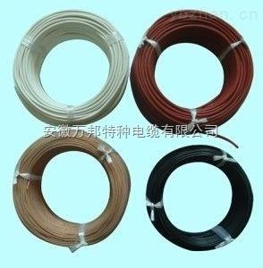 特種電線電纜,四氟薄膜繞包小截面安裝電線AFR-200 AFR-250