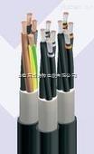F46耐高温耐油特种电缆KFF,KFFR,KFFP,KFV,KFVP