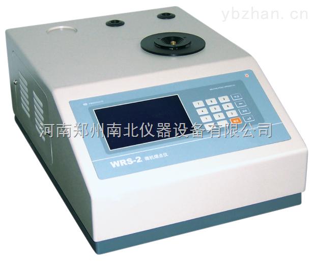 顯微熔點儀價格 ,顯微熔點儀廠家