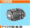 PV2R1-12-F-RAA-41日本YUKEN油研叶片泵PV2R1-12-F-RAA-41