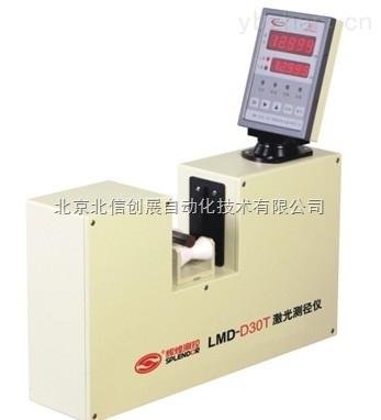JC06-LMD-D30T-激光測徑儀 線材外徑測量儀