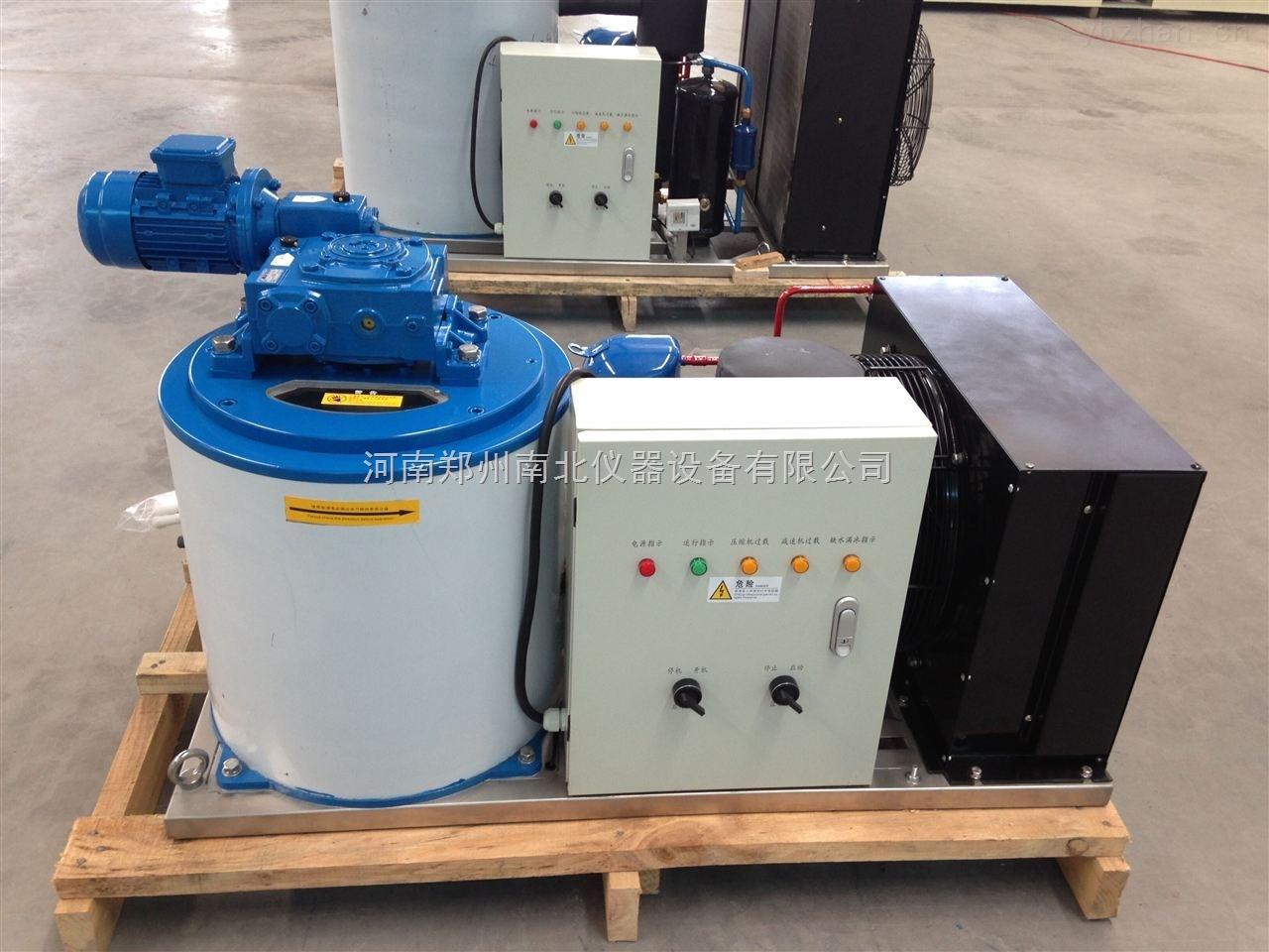 供应商用制冰机,鳞片商用制冰机厂商