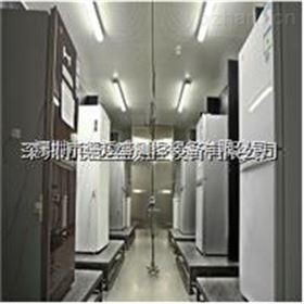 DMS-NN冰箱性能试验室
