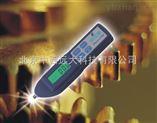 便携式测振仪 型号:XT17-LY-70库号:M368323