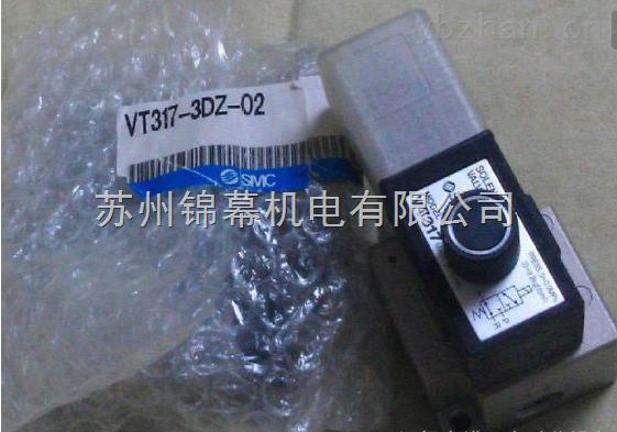 日本SMC电磁阀VT317-1D-02