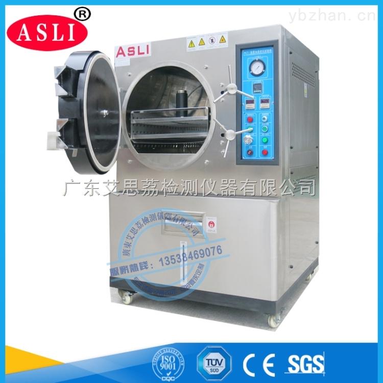 磁性材料pct高温高压蒸煮仪
