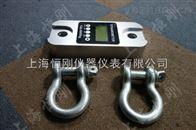 标准拉力计\带USB接口的标准拉力计