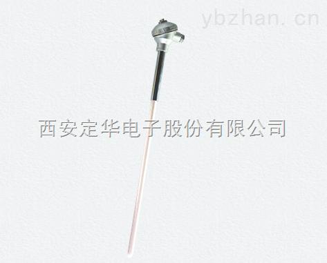 WR系列鉑銠高溫熱電偶
