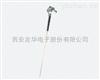 WRR型鉑銠高溫熱電偶供應