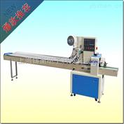 ZH-DCS-420山楂高速枕式包装机