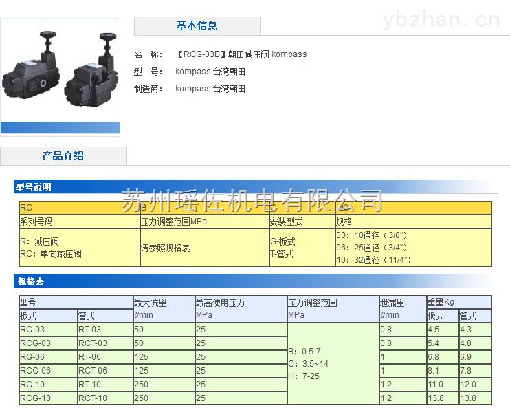 台湾KOMPASS康百世叶片泵VC1-26L-A3,VD1-25L-A1