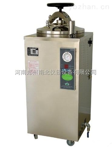 立式高壓蒸汽滅菌器,高壓滅菌器價錢