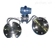 3051GP远传压力/液位变送器