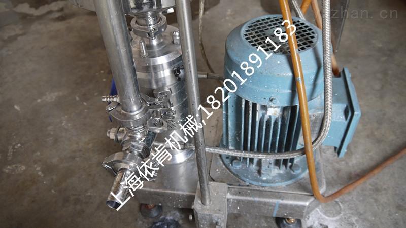 石墨烯硅油薄膜分散机