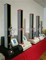 拉力材料試驗機價格