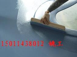邯郸氯丁胶乳厂家15011438012