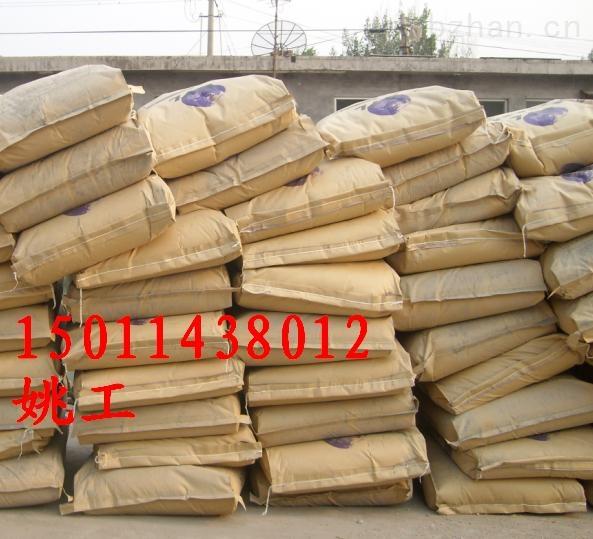 邢台氯丁胶乳厂家15011438012