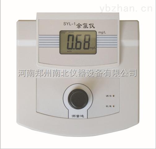 余氯濃度測定儀供應商