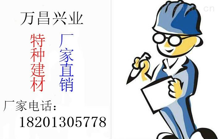 张家口混凝土表面增强剂厂家18201305778