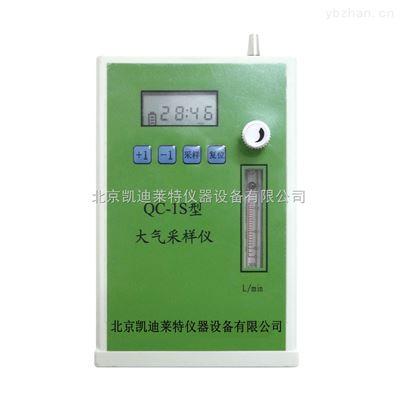 厂家直销QC-1S大气采样器