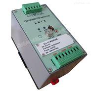 SDJ-101振动变送器