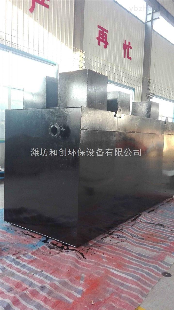 HCWS-200-全自动大型一体化污水处理设备厂家直销