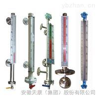 uhz-50不锈钢磁性浮子液位计uhz-50.c型