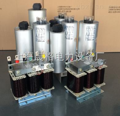 电抗器电容器CGDL系列调谐电抗器+CGDLB系列电容器组合