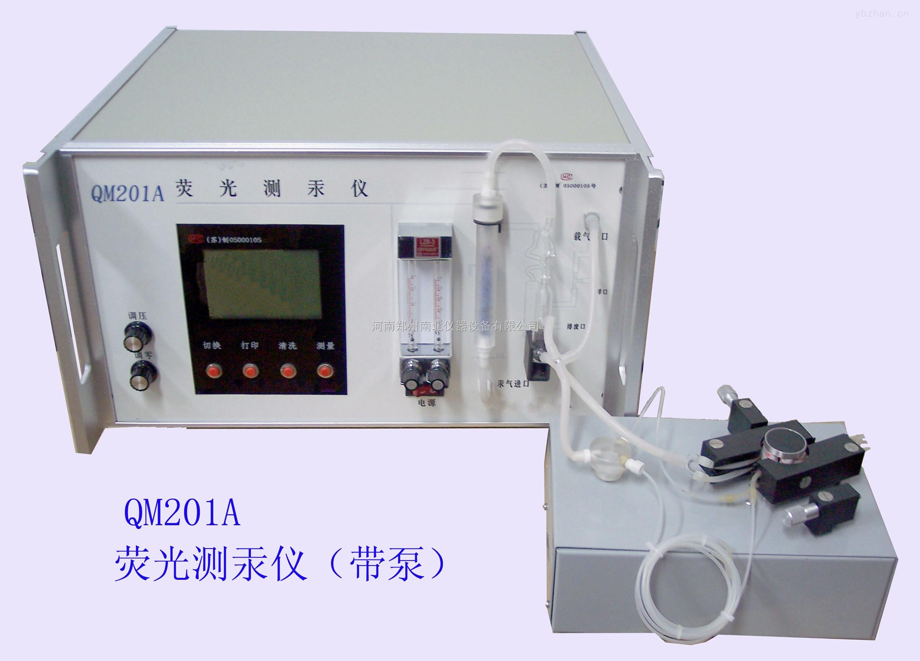 QM201熒光測汞儀.