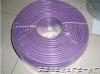 OPC通讯电缆,天津OPC通讯电缆