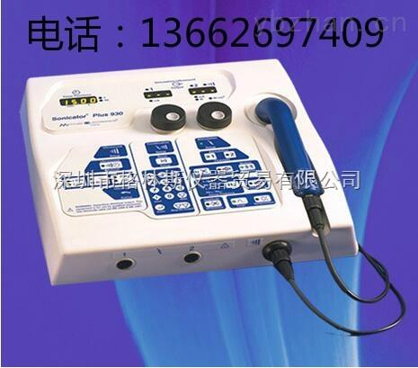 美国Mettler Sonicator 930超声电刺激治疗仪