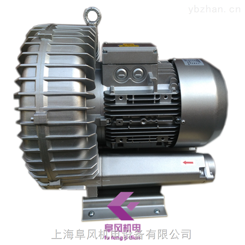 清洗设备专用高压鼓风机