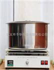 磁力搅拌器质保一年,终生维护认准巩义予华商标