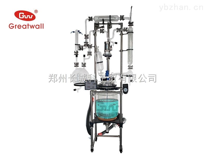 GR-20T-郑州长城科工贸有限公司厂家直销20L双层玻璃精馏反应釜