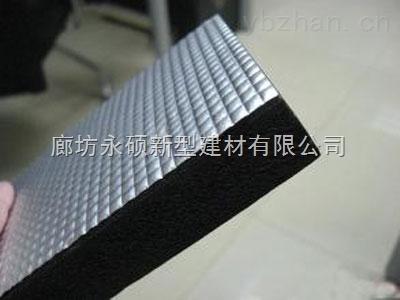 橡塑管,橡塑保温管,橡塑海绵管简单介绍