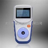 手持式PM2.5速測儀|PM2.5檢測儀  型號:HAT100