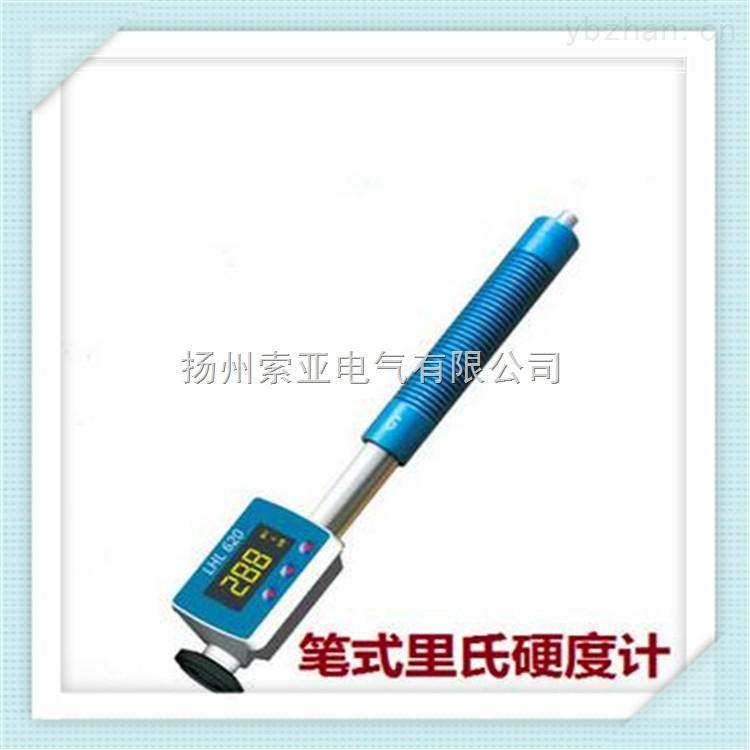 LEEB620-筆式硬度計