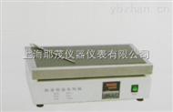 DRA-2數顯恒溫電熱板