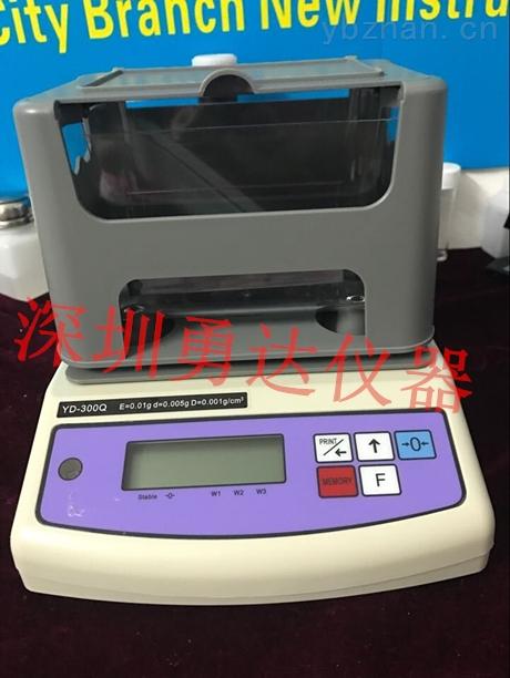 五金压铸件密度计 铝压铸密度测试仪YD-300Q