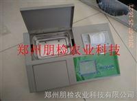 PJ-ND6多參數食品安全綜合檢測儀廠家規格
