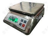 30kg防水電子桌秤,防爆小型電子秤報價