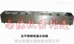 HH-8B不锈钢恒温水浴锅