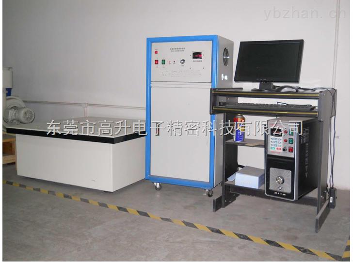 电磁式电池振动试验机