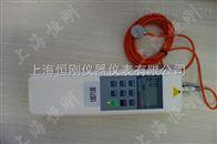 SGWF-300国产拉力计称重传感器专用
