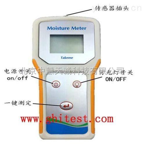 takeme 土壤温度水分测定仪/土壤水分测定仪/土壤温湿度测量仪 型号:t
