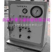生产用气体渗透率测定仪  型号:SGBY-3