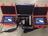 YD8832通信电缆故障测试仪