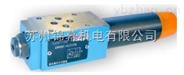 進口產品北京HUADE華德減壓閥
